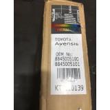 Kliimaradiaator Toyota Avensis 2.0D4-D 85KW 2003-2008 8845005100 8845005101
